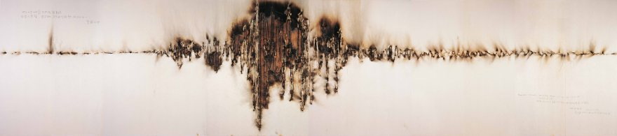 Lot_517_CAI GUO-QIANG_Project No.143-The Mark of 921